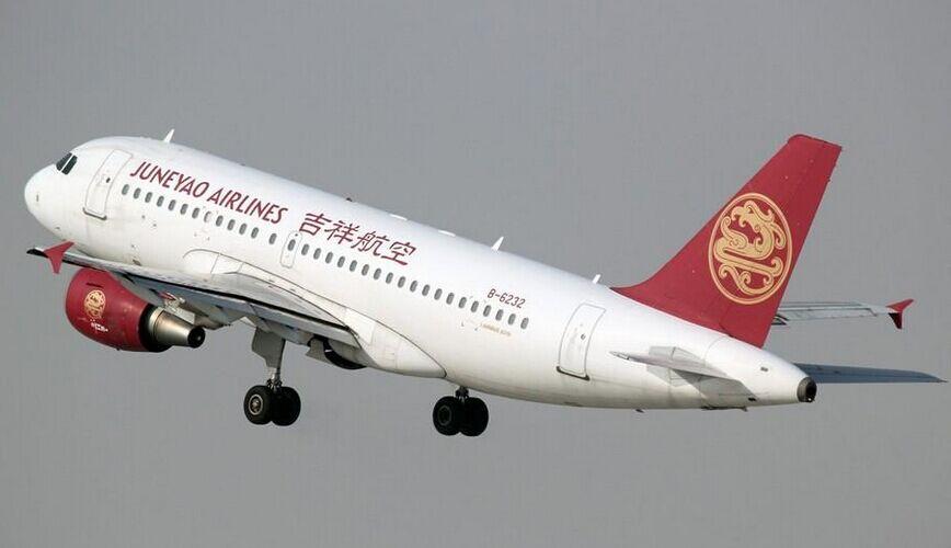 吉祥航空3月29日开通上海-兰州航班