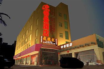 珠海市夏湾帝景酒店图片