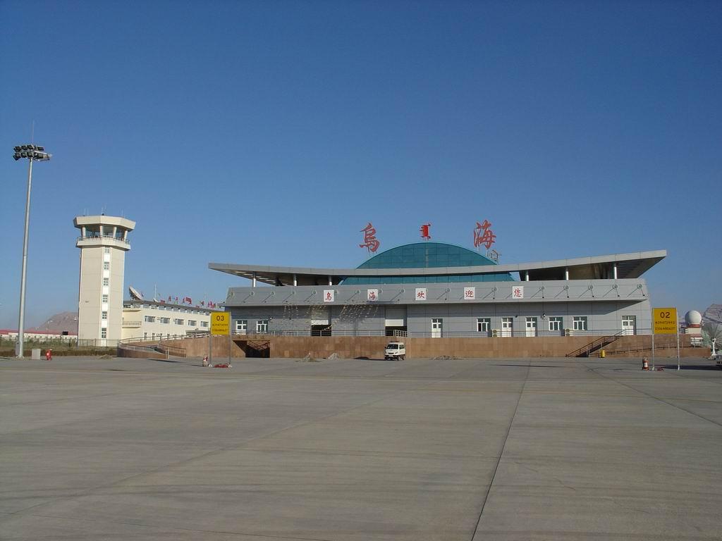 乌海机场新航季新增3条航线