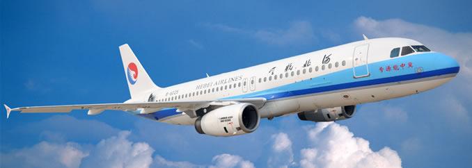 航空引进波音737-800型飞机执飞石家庄=温州=海口
