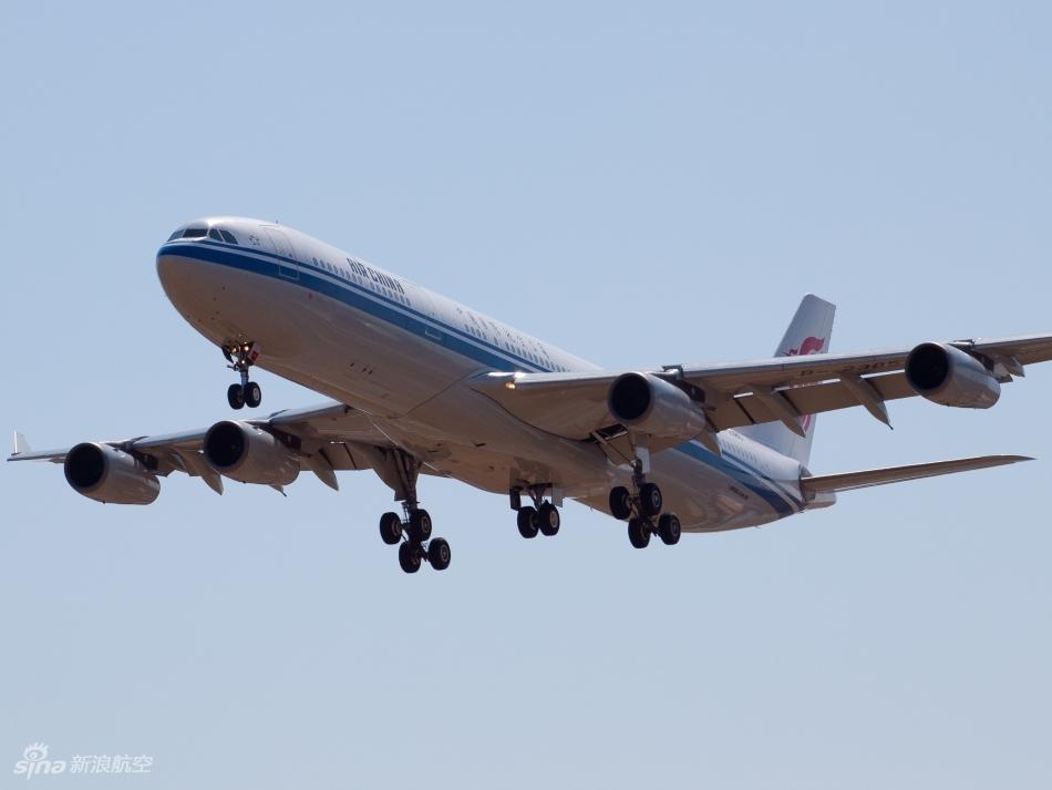 国航12月开通杭州——威海——哈尔滨航线
