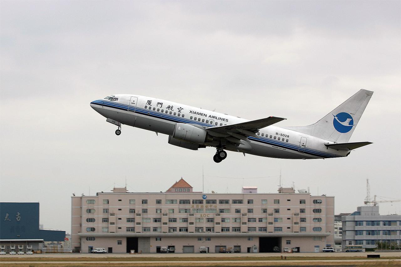 厦门航空打造厦门至武夷山空中快线