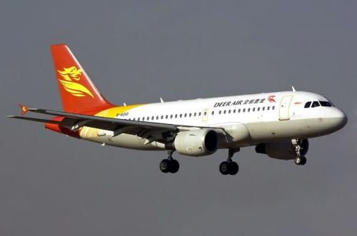 首都航空开通重庆=丽江航线