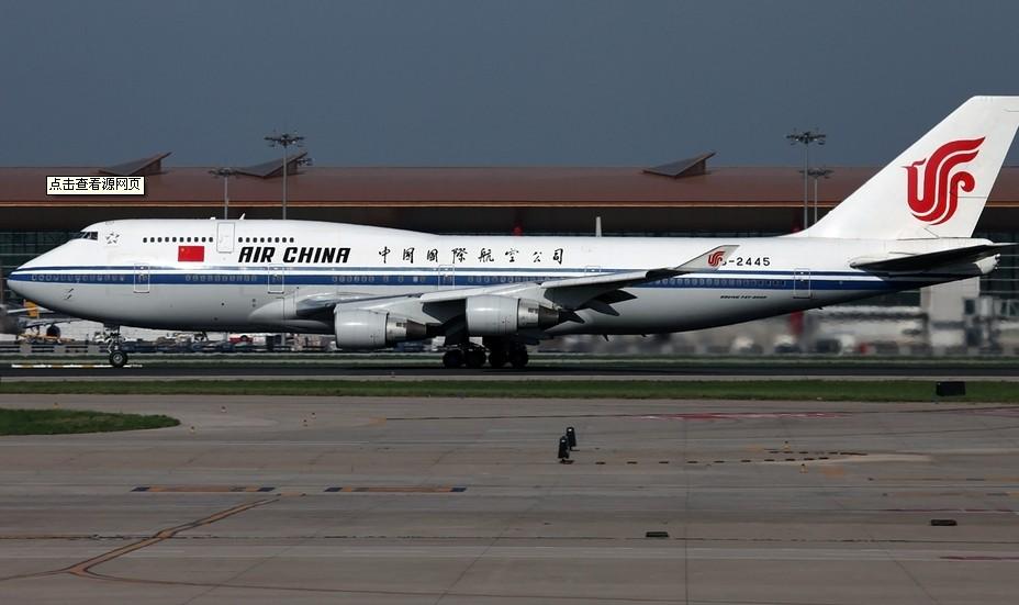 北京飞往美国本土全部4条直飞航线(北京往返纽约