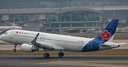 5月15日青岛航空将开通青岛=哈尔滨=海拉尔航线