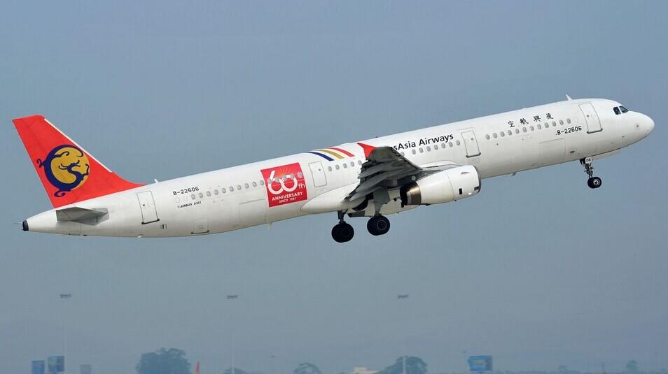 南宁到高雄航班,航线使用空客a320飞机执飞.