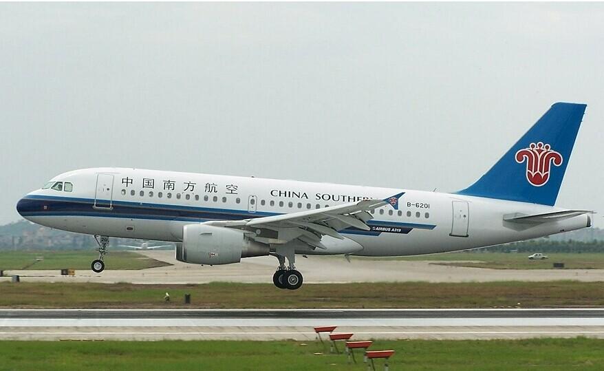 库尔勒=乌鲁木齐=西安定期航线,航线班期为每周一,二,四,六执飞,航班