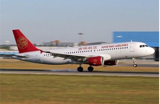 吉祥航空采用全新空客a320系列飞机执飞上海浦东至汉中的航线,每周三