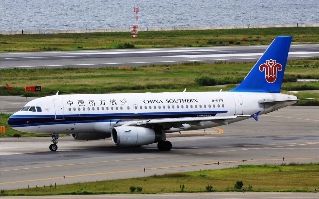 重庆飞机南宁 北海